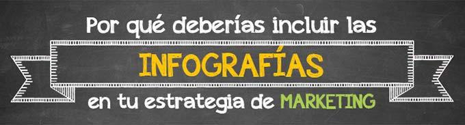 infografia-herramienta-marketing